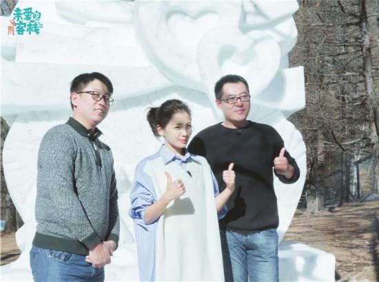 《客棧2》劉濤展收納法 王珂:愛她的美好天性