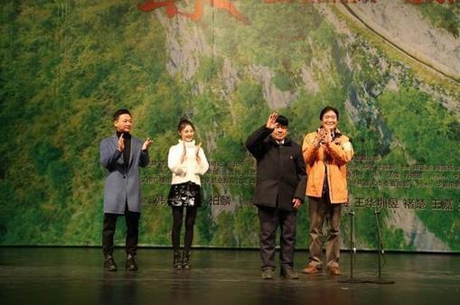 庆祝改革开放40周年重点宣传推荐影片《天渠》开始上映