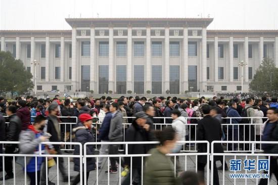 """(社会)(2)""""伟大的变革――庆祝改革开放40周年大型展览""""累计参观人数突破80万"""