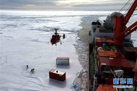 """(""""雪龙""""探南极・图文互动)(2)""""雪龙""""号到达南极中山站冰上卸货地点"""