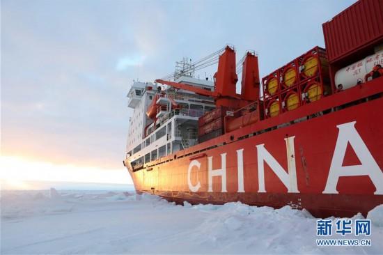 """(""""雪龙""""探南极・图文互动)(4)""""雪龙""""号到达南极中山站冰上卸货地点"""