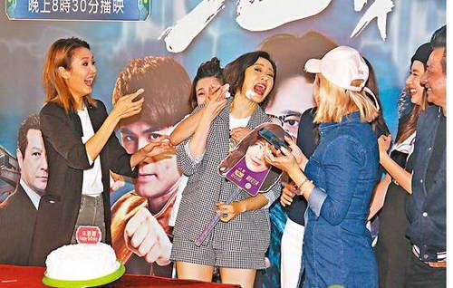 朱晨丽生日被抹一脸奶油 视后竞争投好友陈炜
