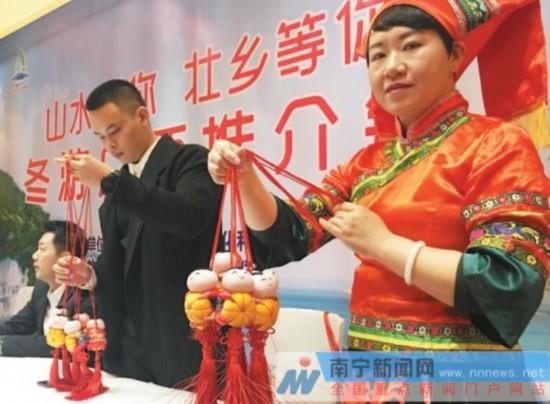 """广西向13个省(自治区、直辖市)送上旅游""""大礼包"""""""