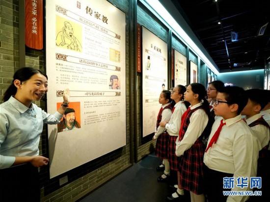 (社会)(1)探访越秀区廉洁文化教育馆