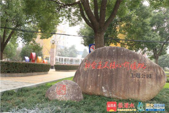 南京溧水建成首个社会主义核心价值观主题广场