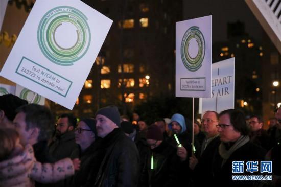 (国际)(2)纽约举行世界艾滋病日纪念活动