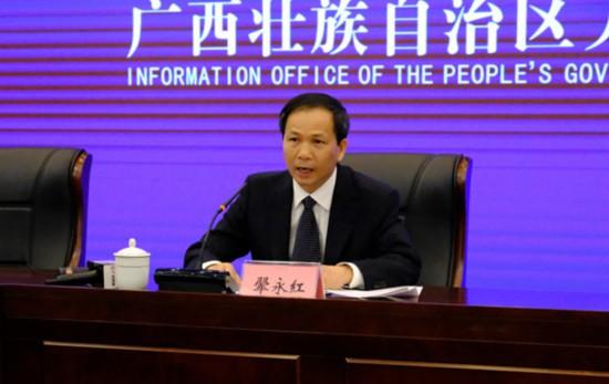 广西实施兴边富民行动新闻发布会在南宁召开