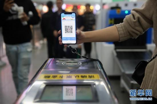 """(长三角一体化・图文互动)(3)""""沪杭甬""""启动地铁刷码互联互通"""