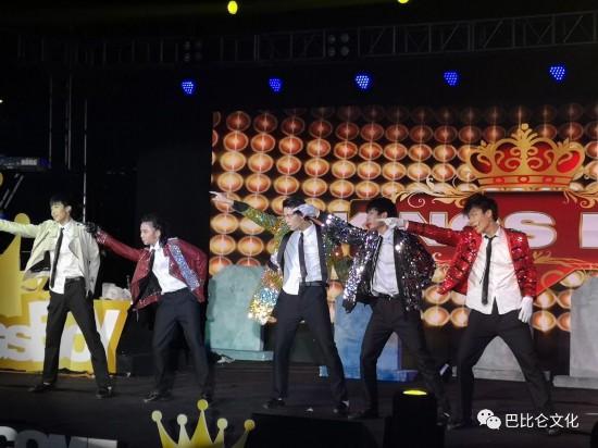 king's boy男团在深圳举办出道演唱会