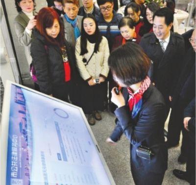 武汉市举办首届司法行政开放日活动