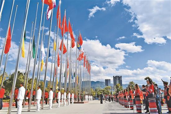 云南省第十一届民族运动会准备就绪