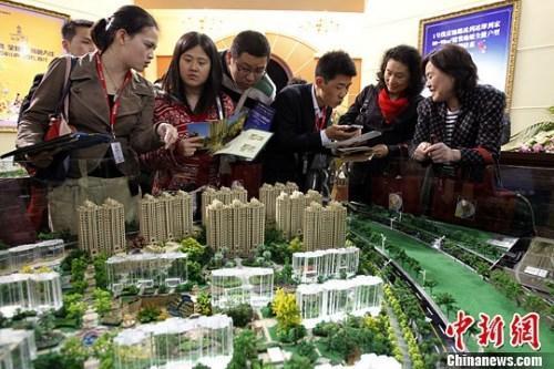 """前11个月中国50城市""""卖地""""收入超3万亿"""