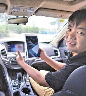 武汉:明年发放首批智能网联汽车测试牌照