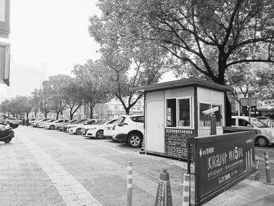 龙岩房产网-龙岩中心城区停车难,何解?