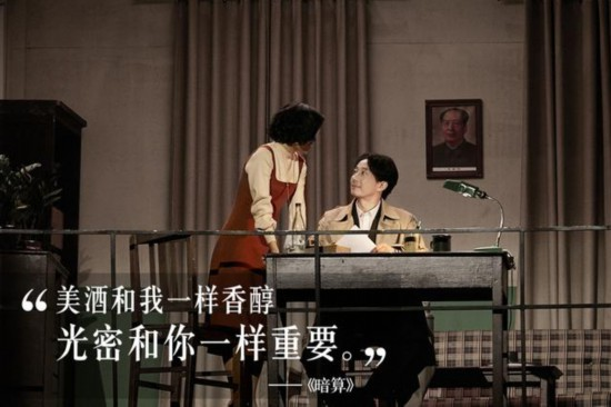"""赵立新回归《一本好书》演绎谍战经典 获赞""""综艺易爆体"""""""