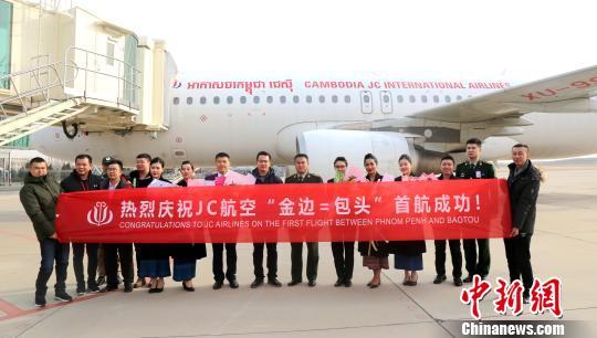 内蒙古包头市正式开通至柬埔寨金边国际旅游航线