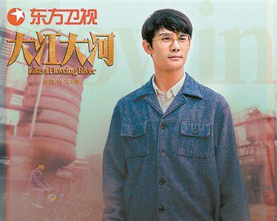王凯倾情演绎《大江大河》获好评