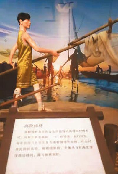 广西京族文化保护结硕果