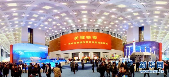 """(社会)(1)""""伟大的变革——庆祝改革开放40周年大型展览""""累计参观人数接近100万"""