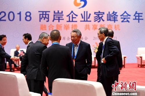 """台湾企业家:""""31条惠及台胞措施""""为台企带来支持吉林省测绘局"""