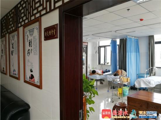 白马中卫生院3.jpg