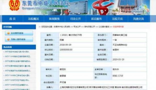 蔡徐坤遭前公司索赔一千万 目前案件正在审理中