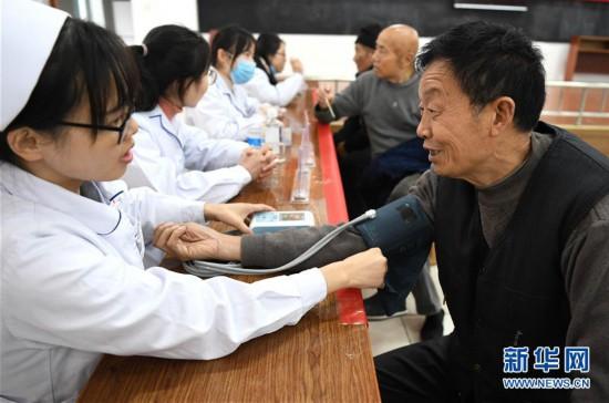(社会)(2)国际志愿者日爱心在行动