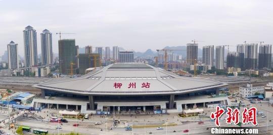 广西柳州火车站77年6次改造新站房使用成西南重要枢纽