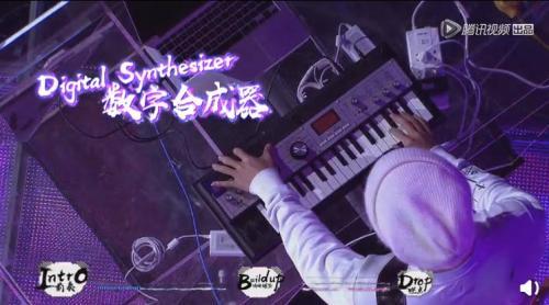《即刻电音》中音乐制作人使用的数字合成器。来源:视频截图