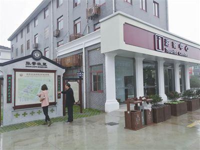 南通海门张謇文化旅游景区改造一新