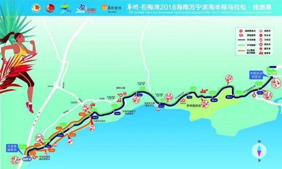 速收藏!万宁滨海半程马拉松最全赛前攻略出炉