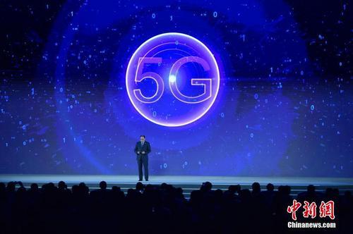 中国发放5G中低频段频率专家:将大大加速5G设备产品化进程
