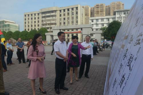博白县顺利举办庆祝改革开放40周年、自治区成立60周年书法展
