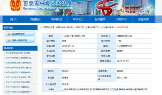 bob娱乐:蔡徐坤遭前公司索赔一千万?目前案件正在审理中