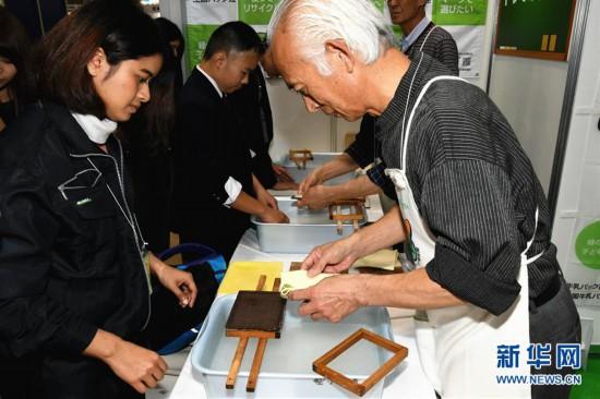 (国际・图文互动)(2)日本环境与能源展展示最新环保技术