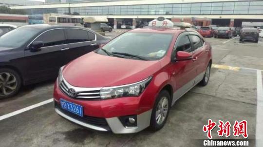 上海出租汽车若拒载、多收费两次以上将被吊证