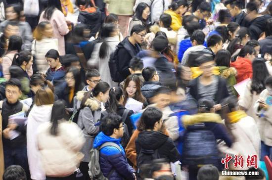 促就业15条惠民生稳预期 前10月新增就业1200万