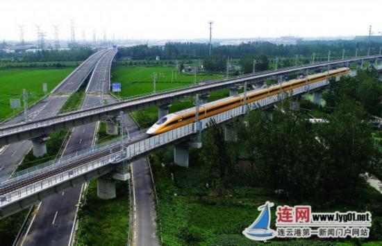 连云港迎来高铁时代 将成为东部铁路重要枢纽城市