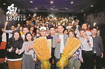 导演曹保平:《狗十三》是值得带父母一起看的电影