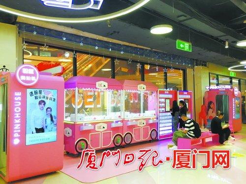 厦门:拼玩法拼颜值街机争相入驻商场数量种类都在增加