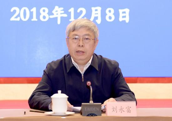 国务院扶贫办党组书记、主任刘永富:把握精神实质 决胜脱贫攻坚