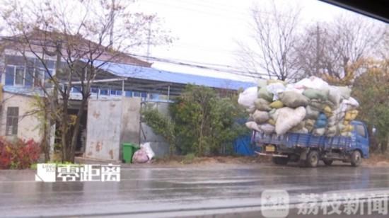 被叫停后仍偷排 镇江句容天王镇一企业被调查