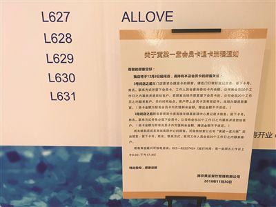 """黄磊孟非火锅店闭店 明星餐饮真是""""黄粱一梦""""?"""