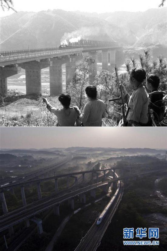 图说壮乡广西60年巨变