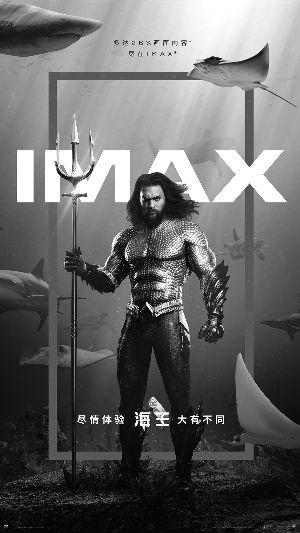 《海王》口碑票房双丰收 成今年评分最高超级英雄片