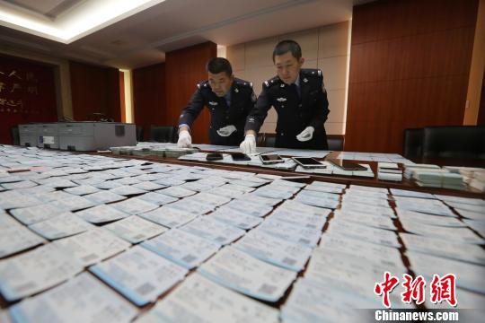 南京铁警捣毁一制贩假票窝点收缴假火车票6559张