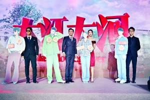 【广告业务员岗位职责】《大江大河》欲抓住父母辈的心再吸引年轻观众