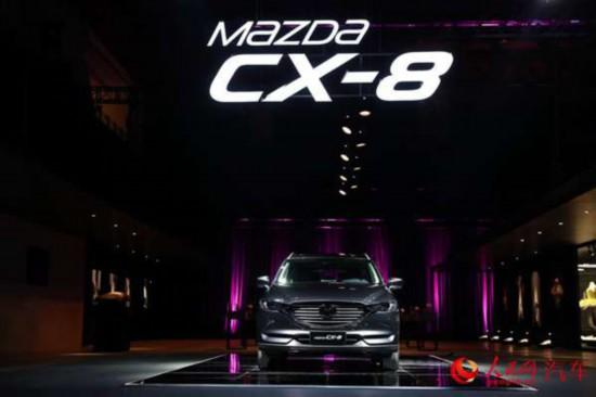 售25.88万-33.08万 长安马自达CX-8正式上市