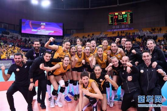 (体育)(2)排球――女排世俱杯:土耳其瓦基弗银行夺冠