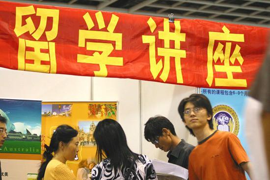 """中介""""捉刀""""或成中國學生留學的一大硬傷"""